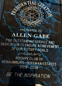 Allen Gabe Law P.C. Presidential Citation Award