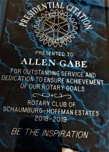 Allen Gabe Law P.C. Presidential Citation Award